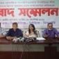 হঠাৎ কেন সাংবাদিকদের ব্যাংক হিসাব তলব করেছে-বাংলাদেশ ব্যাংক